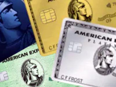 American Express美国运通申请信用卡全攻略