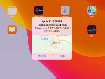 如何关闭Apple ID双重认证,实测有效