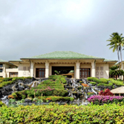 Grand Hyatt Kauai Resort & Spa可爱岛君悦度假村